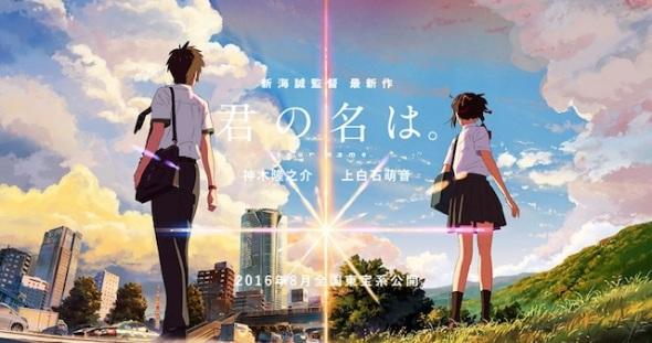 kimi-no-na-wa-poster-imagem-destaque